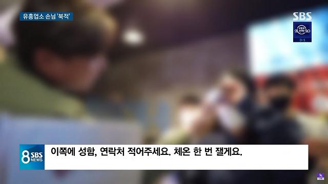 ▲▼南韓大邱鬧區開始出現些許人潮(圖/翻攝自Youtube@SBS News)