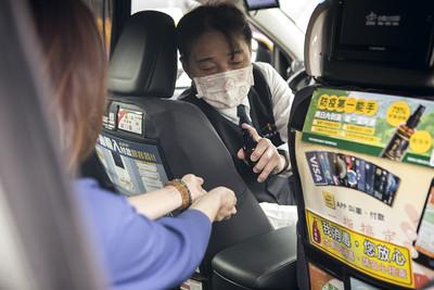 新冠肺炎疫情升溫「運將自保!」 台灣大車隊全額補助接種AZ疫苗