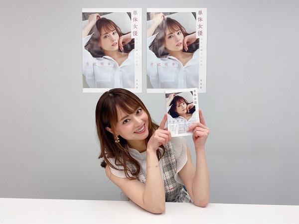 吉澤明步拍AV 15年「4種題材」絕對不拍! 引退後現況曝光, 網路正妹美女分享