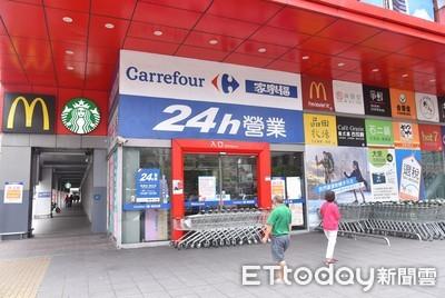 家樂福劍指台灣超市第二市占率 通路業者:併頂好有二大優勢