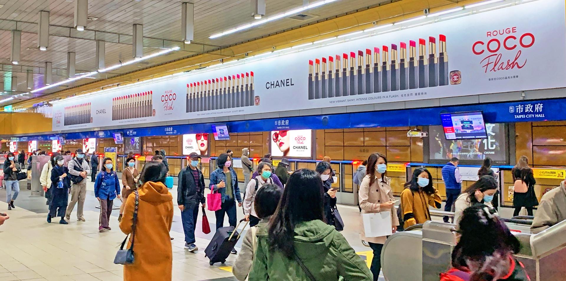台北捷運廣告刊登 市府包站 CHANEL