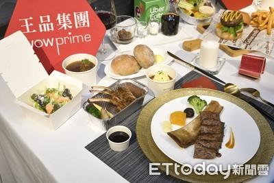 聚餐人流回籠!王品台灣5月營收創四年來同月新高