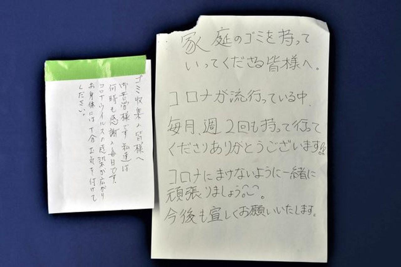 大檸檬用圖(圖/翻攝自朝日新聞)