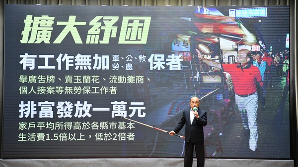 ▲▼行政院長蘇貞昌宣布擴大紓困。(圖/行政院提供)