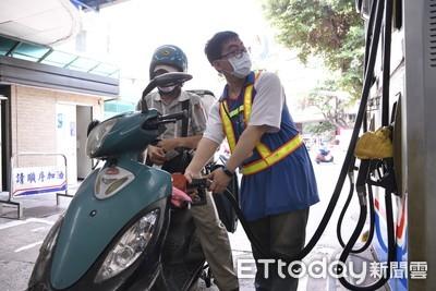下周油價擬調漲!產油國繼續減產「各式汽油小漲0.1元」