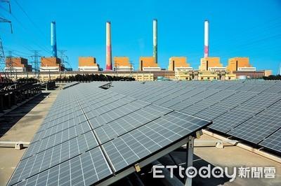 最新綠能躉購費率出爐 經濟部:太陽光電、離岸風電費率調降