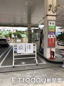 加油站遭勒索病毒攻擊後逐站檢測電腦 中油:並非斷油現象