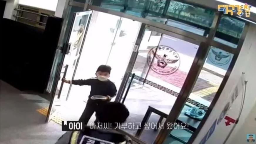 大檸檬用圖(圖/翻攝自臉書경찰청(폴인러브))
