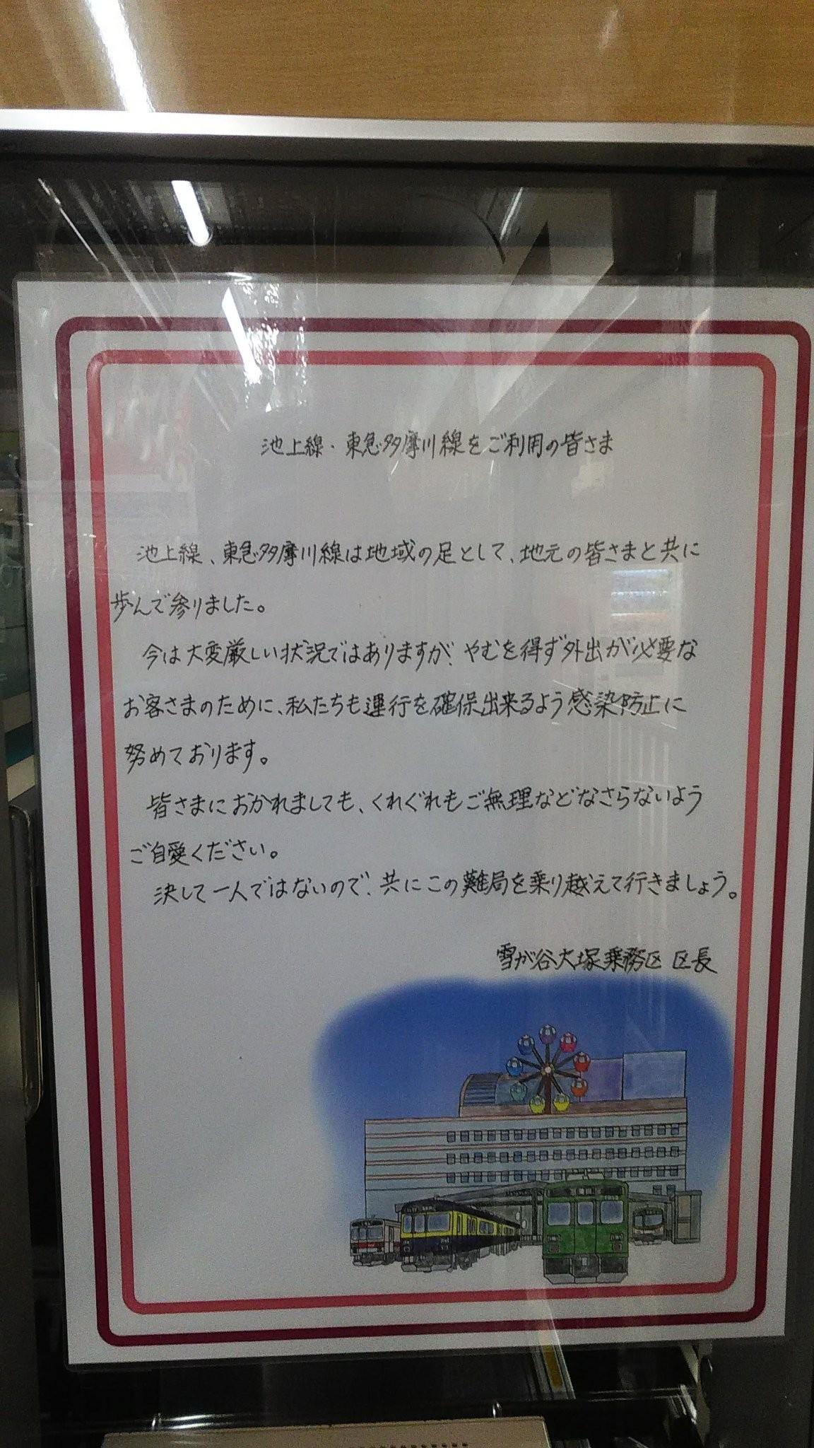 大檸檬用圖(圖/翻攝自推特@izukyu)