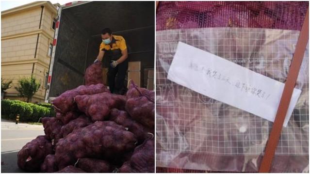 中國狂女寄1噸洋蔥送前男友...