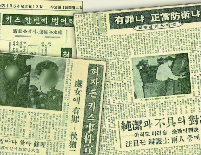 大檸檬用圖(圖/翻攝自tagnews)