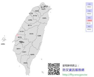 豪雨特報雨彈來襲!雲林、台南發佈一級淹水警戒