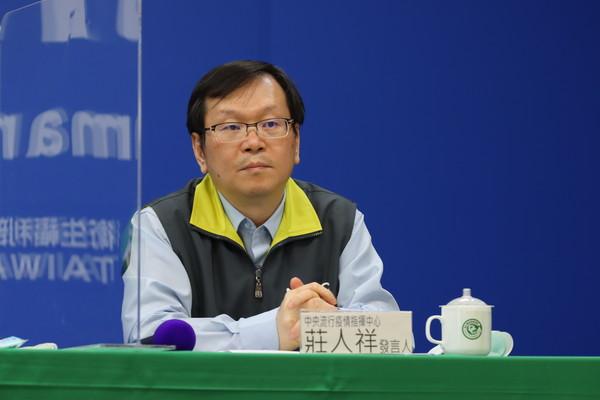 台灣抵泰國包機「14人疑染新冠肺炎」 檢測結果出爐