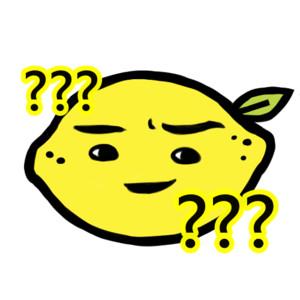 吃檸檬不喝檸檬汁