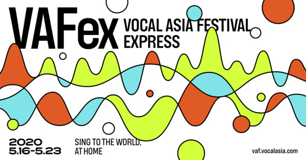 ▲▼ 台灣Vocal Asia首次舉辦線上藝術節「Vocal Asia Festival express (簡稱VAFex)」(圖/Vocal Asia提供)