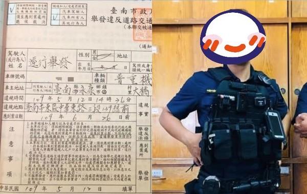 一張絕美罰單爆紅...台南帥警長相曝光!女網友狂敲碗:巡邏地點在哪裡?