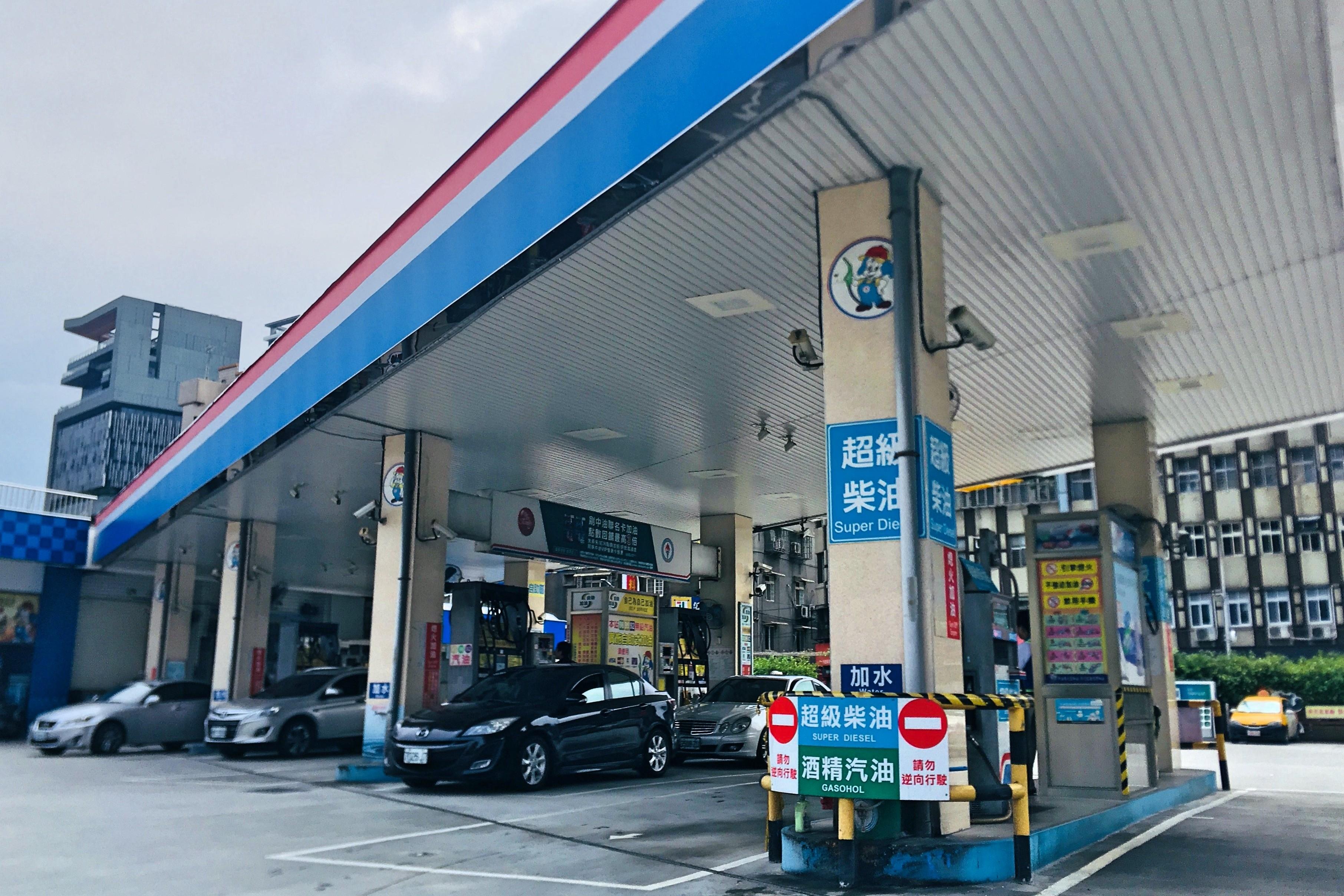 ▲汽油,油價,加油站,中油,加油。(圖/記者姜國輝攝)