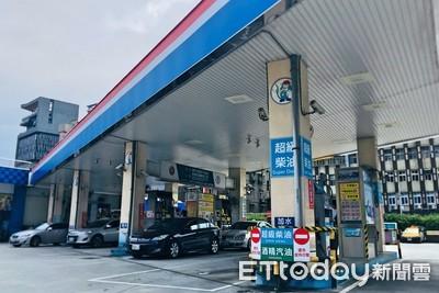 快訊/油價調漲0.3元「連8漲」 九二汽油站上25元大關
