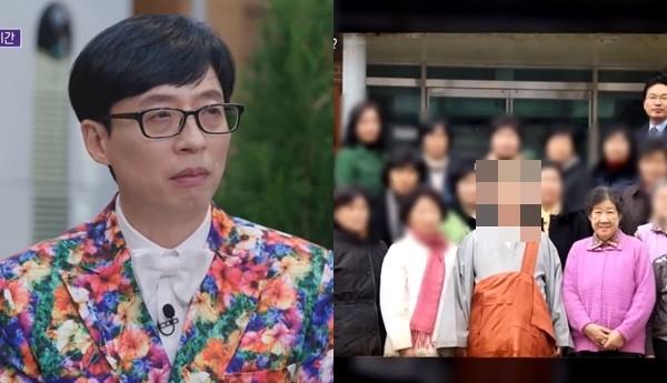 韓慰安婦機構濫用善款「22億去向不明」! 劉在錫捐了2億6千萬…心痛發聲了