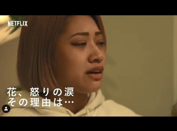 自殺 原因 花 木村