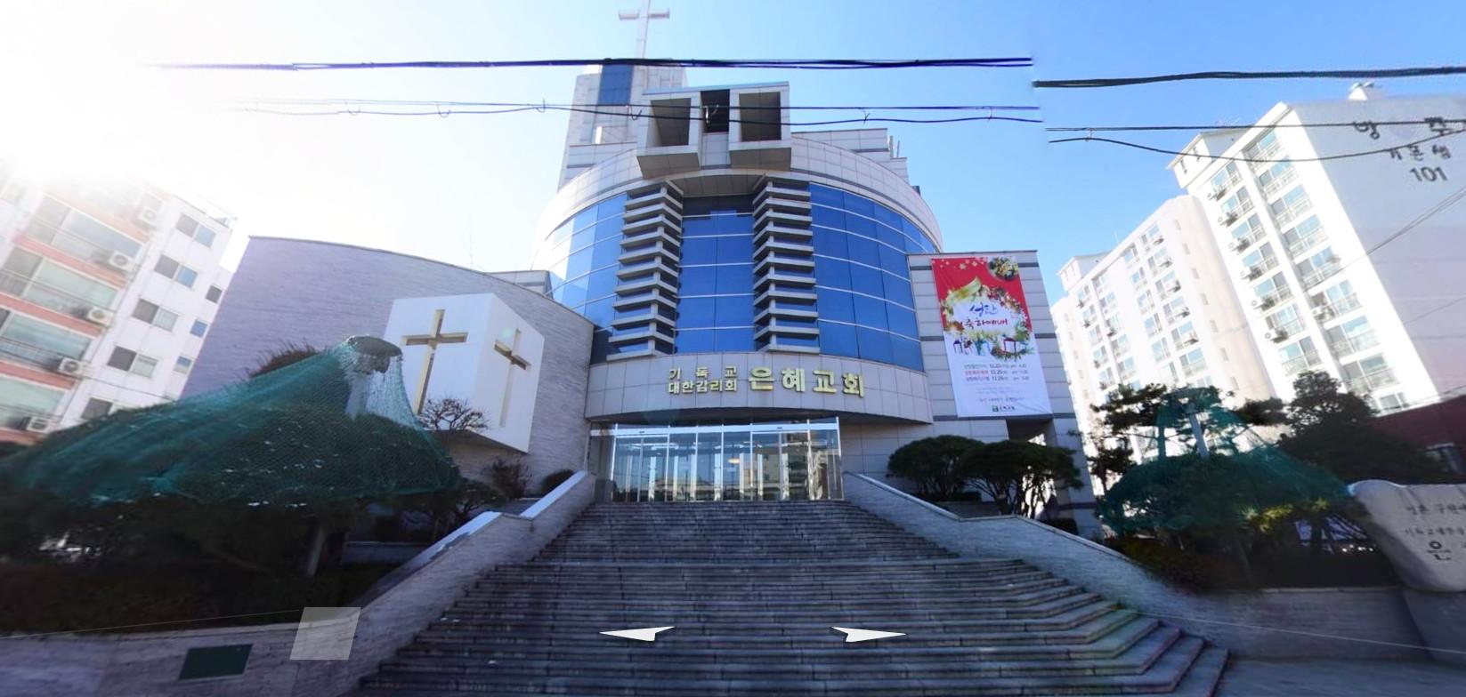 ▲▼南韓首爾恩惠監理教會「聖經研究班」爆發群聚感染。(圖/翻攝自Naver街景)