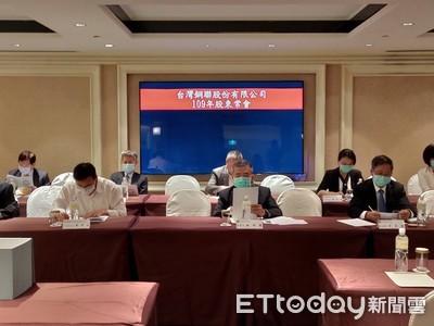 台灣鋼聯通過配發現金股利2.6元 進軍風電、預拌混凝土業開創多元收益