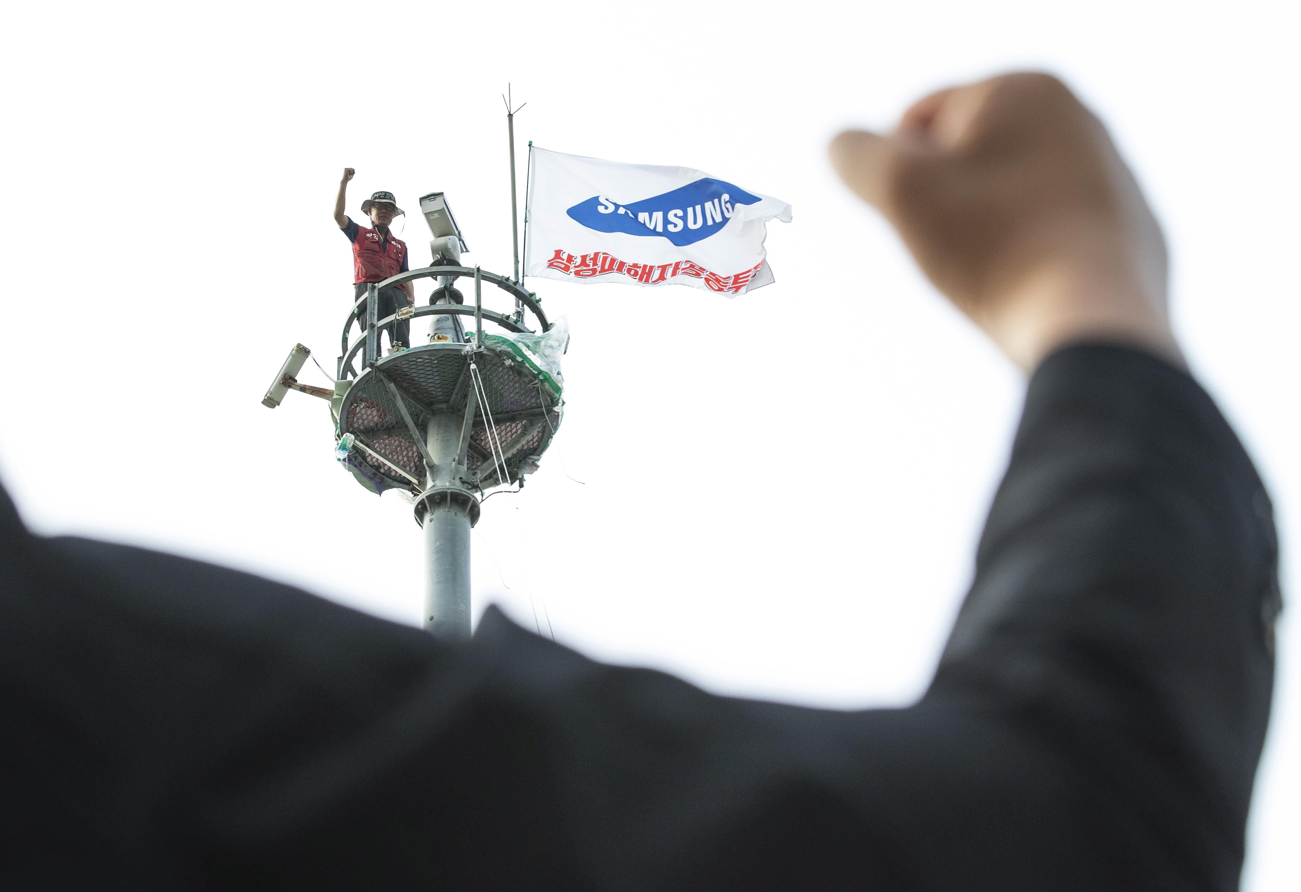 ▲▼三星集團,南韓,工會,解雇,勞資糾紛,抗議。(圖/達志影像/美聯社)