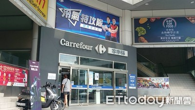 家樂福併頂好超市 經濟部:看出全通路整合、加碼投資台灣的企圖心!