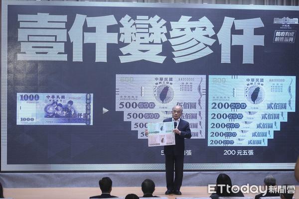 三倍券4大質疑公開 李艷秋曝「政府沒說出口的想法」:用錢來修理我們!