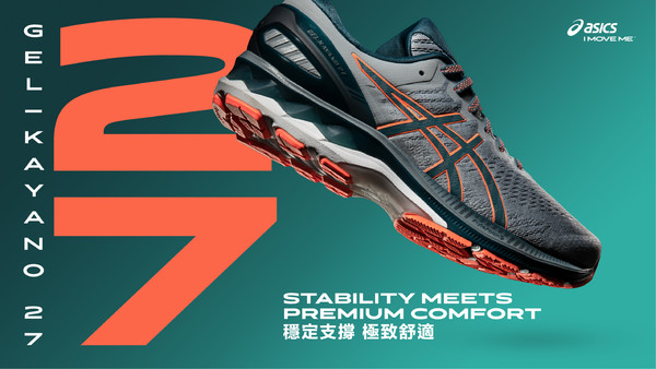 ▲ASICS GEL-KAYANO 27。(圖/ASICS提供)