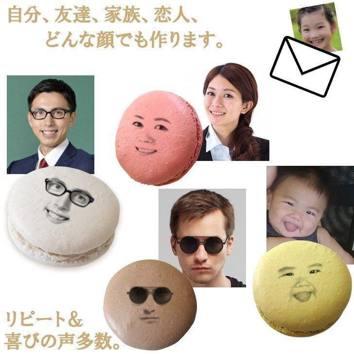 大檸檬用圖(圖/翻攝自樂天購物網)