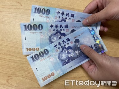 新台幣升破28元關卡 王美花:輔導傳產加大力度升級轉型