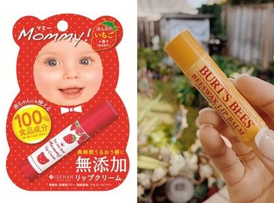 盤點9款「無毒護唇膏」 親民百元價,幼童孕婦也能安心用