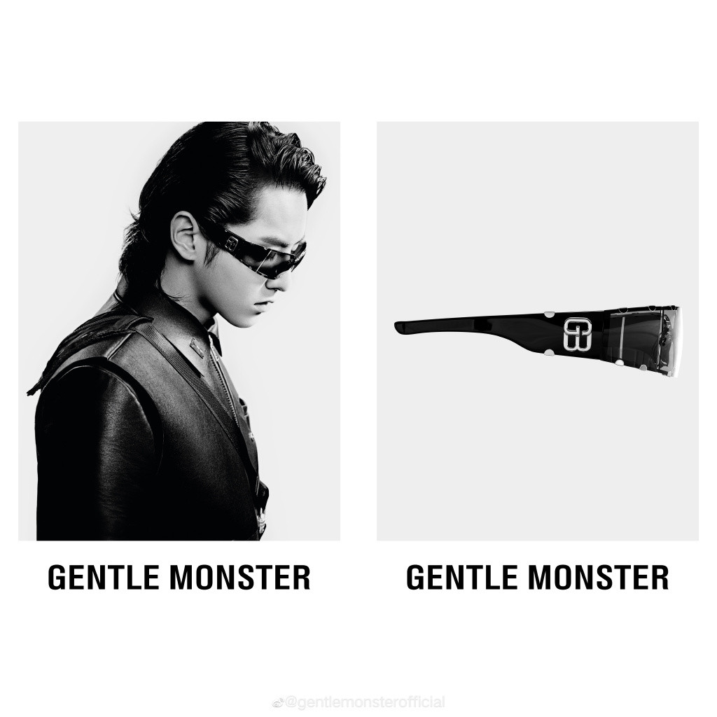 ▲Gentle Monster「GENTLE WU」聯名系列。(圖/翻攝自微博@gentlemonsterofficial、DITA)