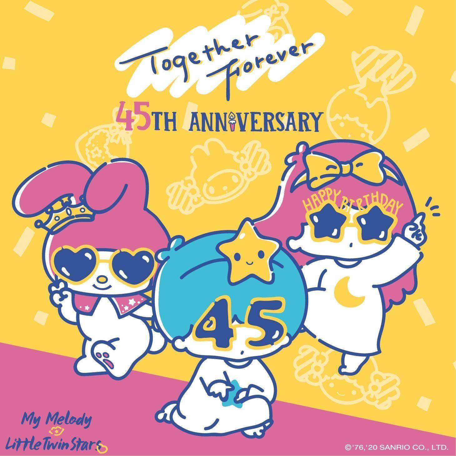 ▲▼ 「三麗鷗」執行長宣布將卸下職位,將經營權交棒給孫子。(圖/翻攝自Facebook/Hello Kitty with Sanrio Friends)