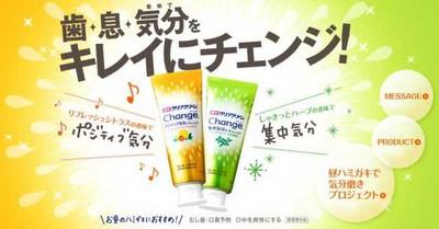 歪果仁眼中超怪的7種日本特色牙膏