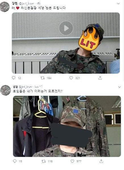 ▲▼該空軍在營區內與學弟性行為,將過程上傳至推特。(圖/翻攝自韓網)