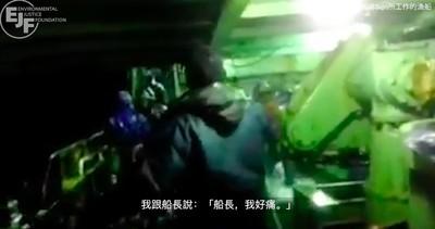 全身濕透反鎖漁餌冷凍櫃15分鐘!船長遭爆逼人拿電擊槍狠電外籍漁工