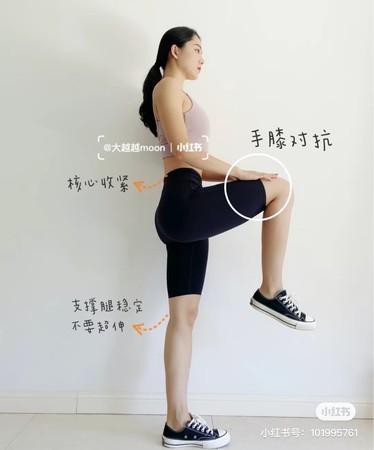 ▲飯後3動作避免脂肪囤積變成小腹婆。(圖/翻攝IG,小紅書)