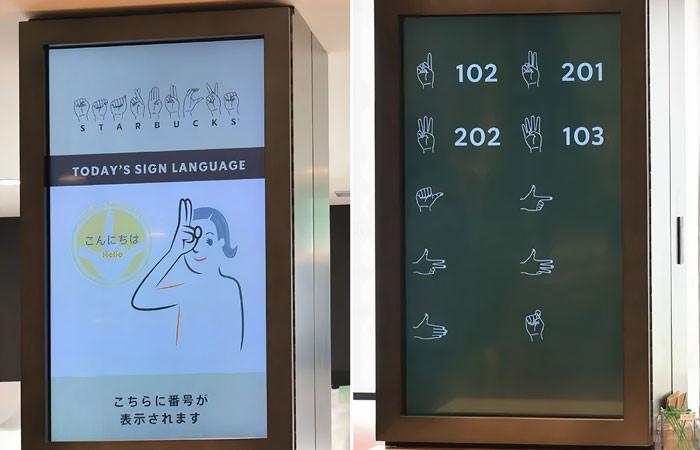 ▲▼日本星巴克開全球第五間「手語分店」。(圖/StarBucks)