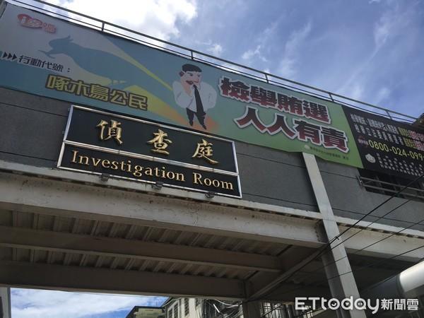 雲林村長補選「一票買2000」 候選人支持者5萬元交保