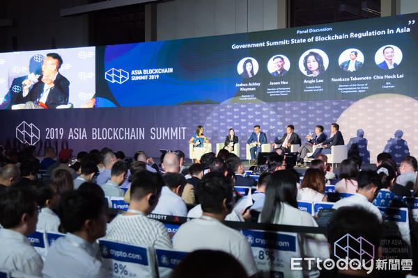 國際高峰會「直接上網報名」教學曝光!一張門票24hrs參與區塊鏈應用座談