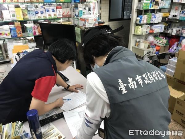 FENSPIRIDE成分藥品未通過許可 台南市衛生局稽查預防性下架