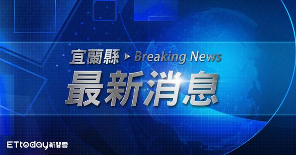 快訊/宜蘭冬山鄉「男子陳屍20公尺溪床」 警方調查死因