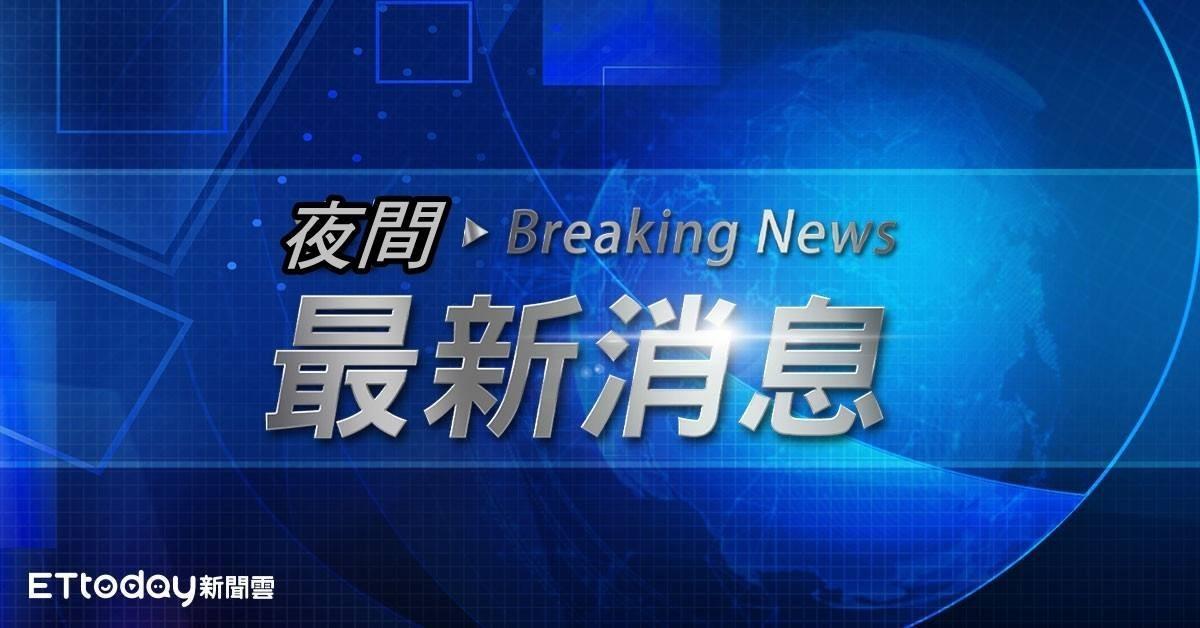 快訊/美股道瓊開盤跌300點!科技股血崩 那斯達克暴跌3%