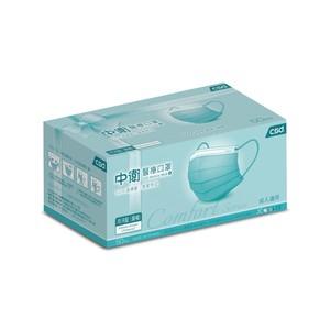 博客來7/3上午開賣中衛「月河藍」新色 電商販售口罩總整理