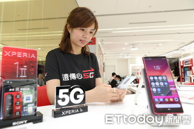 遠傳與亞太電拚5G共頻共網 50億元買下亞太5億股