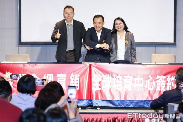 ▲東森暨全網贏銷全球培育中心簽約儀式。(圖/記者林敬旻攝)