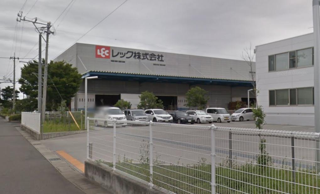レック 静岡 工場