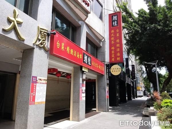 ▲▼東區老牌朝桂餐廳調降出售。(圖/記者黃靖惠攝)